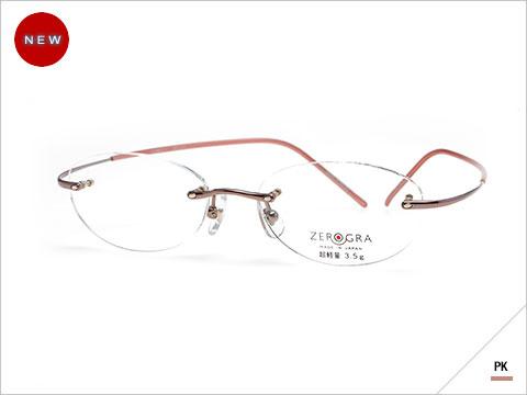 眼鏡市場 ZEROGRA(ゼログラ)ZEG-023 カラー:PK(写真)・LGR 価格:18,000円(税抜、レンズ代込み)