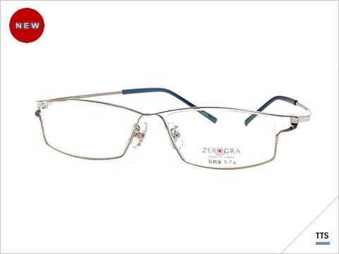 眼鏡市場 ZEROGRA(ゼログラ)ZEG-025 カラー:TTS(写真)・REM 価格:24,000円(税抜、レンズ代込み)