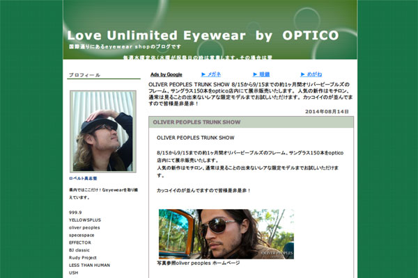 OLIVER PEOPLES TRUNK SHOW:Love Unlimited Eyewear by OPTICO