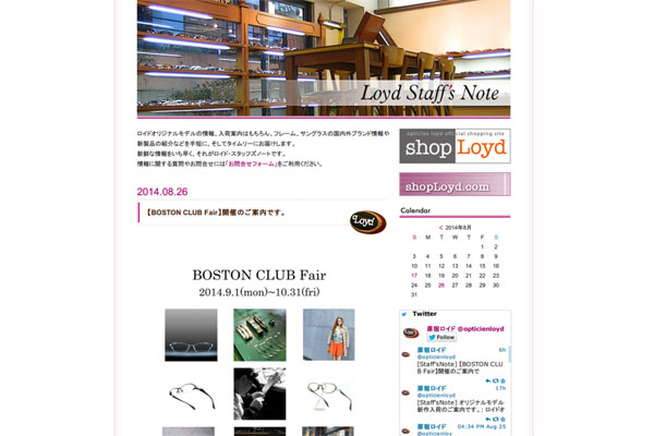 【BOSTON CLUB Fair】開催のご案内です。 - Loyd Staff's Note