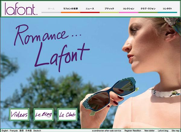 「Lafont - official website -」(スクリーンショット)