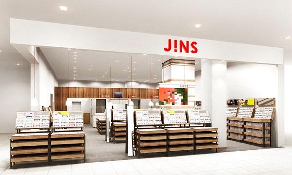 JINS(ジンズ)イオンモール札幌平岡店 イメージ