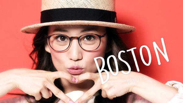 大島優子出演 ALOOK by 眼鏡市場 新CM「着せ替え」篇の一コマ。ボストンのメガネを掛けたナチュラルなコーディネートで「キュートな私」。 image by メガネトップ 【クリックして拡大】