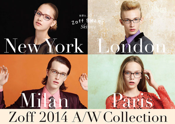 Zoff SMART Skinny(ゾフ・スマート スキニー)は、秋冬ファッションにあわせてデザインバリエーションも充実。 image by インターメスティック