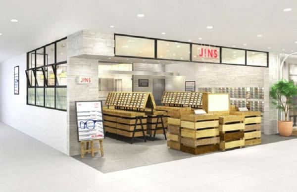 JINS アトレ恵比寿店 外観イメージ