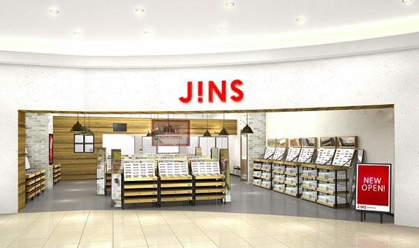 JINS イオンタウン富士南店 外観イメージ