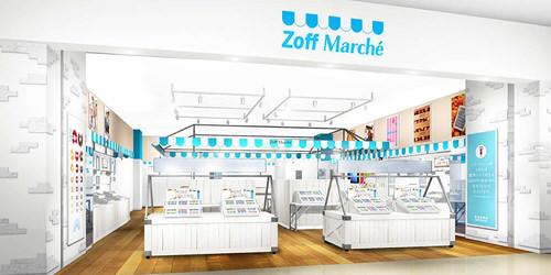 Zoff Marché(ゾフ・マルシェ)イオンモール京都桂川店 外観イメージ