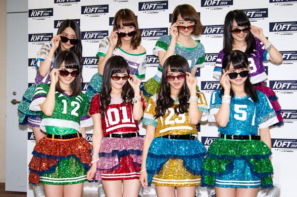 「AKB48 サングラス選抜」メンバー全員でのカット・その2。 lang=