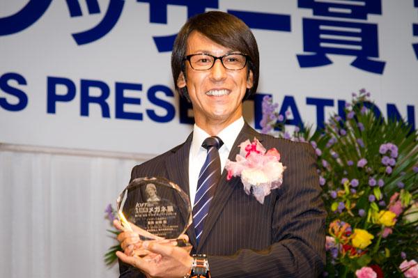 受賞とトロフィーを手にした葛西紀明氏。 【クリックして拡大】