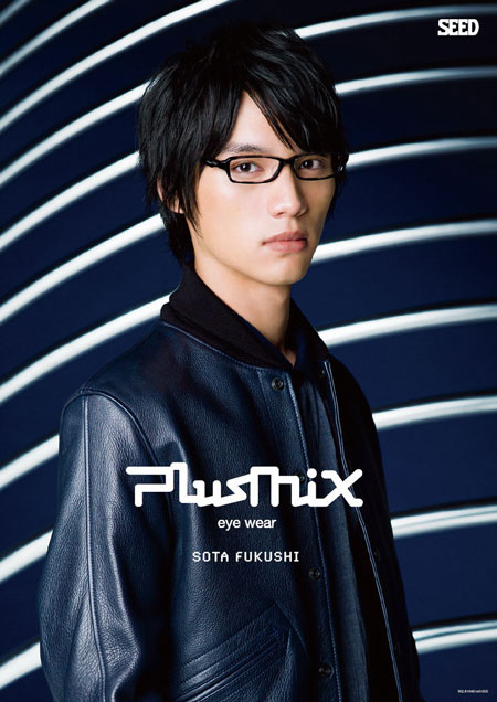 plusmix(プラスミックス)PX-13265 カラー:057(グレースラッシュ)を掛けた福士蒼汰。 image by SEED 【クリックして拡大】