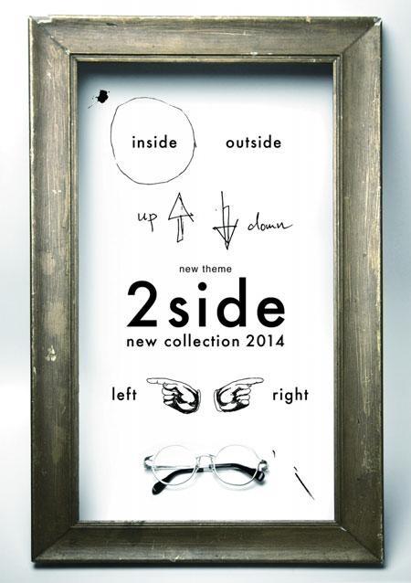 MASAHIROMARUYAMA(マサヒロマルヤマ)2014年ニューコレクションのテーマは「2side」。 【クリックまたはタップで拡大】