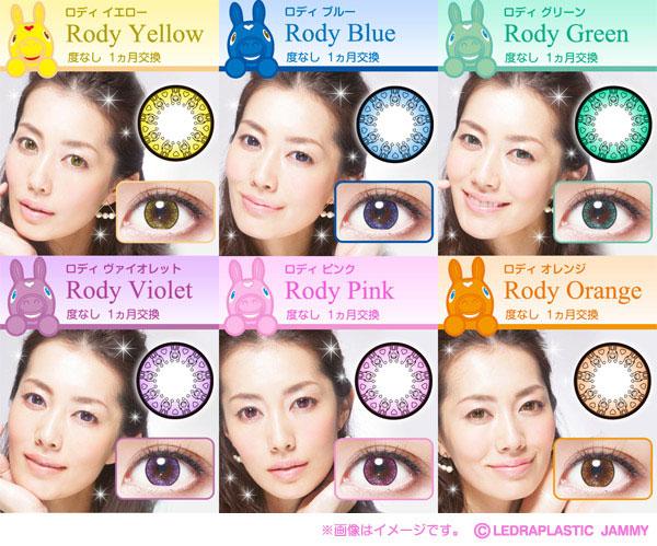 ロディ×フォーリンアイズ®コラボカラコン は全部で6色。瞳の中にはロディがデザインされている。 image by DESTINY INTERNATIONAL