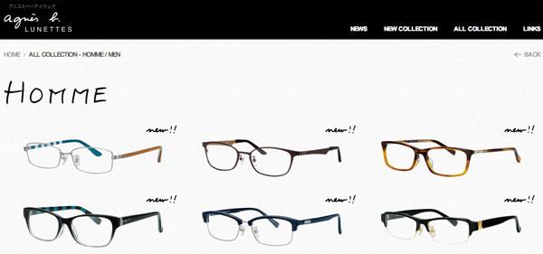 All Collection - HOMME / MEN | agnès b. LUNETTES | アニエスベー アイウェア オフィシャルサイト