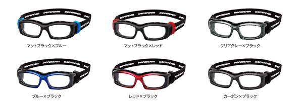 EYE SPORTS DEFENDER(アイスポーツ ディフェンダー)は、全部で6色。 (上段左から)マットブラック×ブルー、マットブラック×レッド、クリアグレー×ブラック。 (下段左から)ブルー×ブラック、レッド×ブラック、カーボン×ブラック。 image by 愛眼 【クリックまたはタップで拡大】