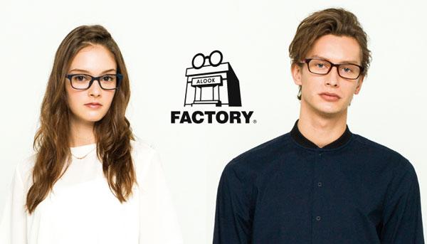 ALOOK FACTORY(アルクファクトリー)は12月19日(金)スタート。 image by メガネトップ 【クリックまたはタップで拡大】
