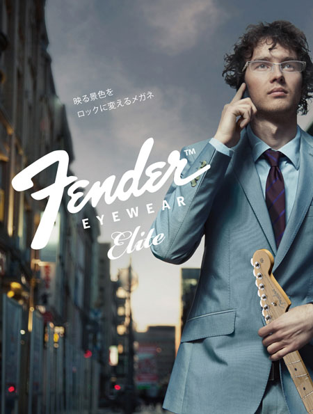 FENDER EYEWEAR(フェンダー・アイウェア)は、「映る景色をロックに変えるメガネ」。 image by エヌ・ティ・コーポレーション 【クリックまたはタップで拡大】