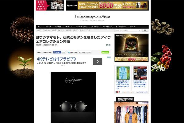 ヨウジヤマモト、伝統とモダンを融合したアイウェアコレクション発売 | Fashionsnap.com