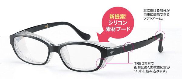 スカッシーセーフティーは、シリコン素材のフードで子どもの安全性に配慮。また、TR-90 素材やソフトアームを採用して、頭をソフトに包み込むような掛け心地が得られる。 image by 名古屋眼鏡 【クリックまたはタップで拡大】
