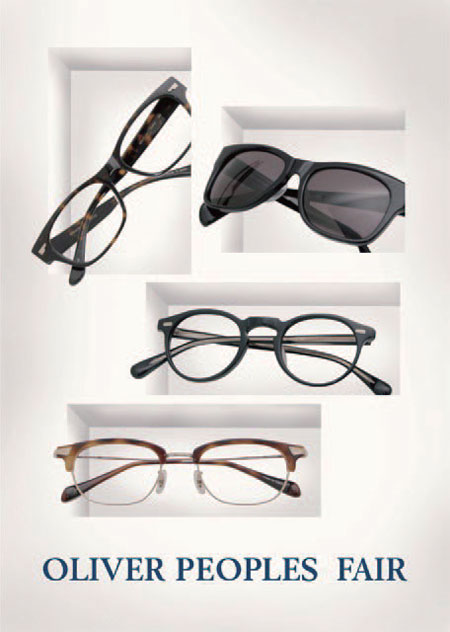 Oliver Peoples(オリバーピープルズ)フェアは3月31日(火)まで開催中。 image by EROTICA