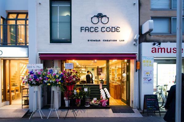 FACE CODE(フェイス コード)は、河原町オーパ裏、インテリアショップ unico 京都 のとなり。 【拡大】