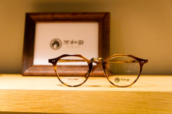 """""""めがねの聖地""""鯖江の中でも、メガネ職人が多く暮らす地域の名前を冠したブランド「河和田」。 【拡大】"""