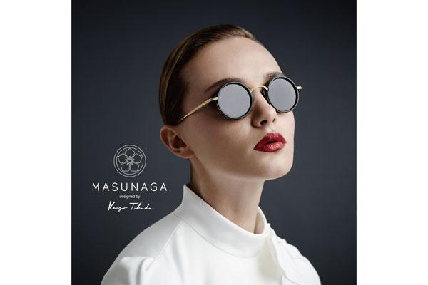 MASUNAGA designed by Kenzo Takada image by 増永眼鏡