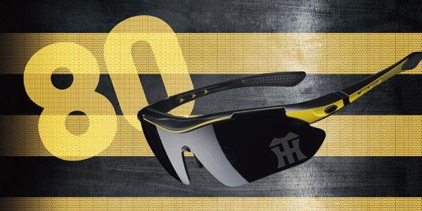 「阪神タイガース×クーレンズAVENTURA」球団創設80周年記念モデルは、シンボルカラー黒と黄色のフレームにロゴ入りレンズが入った「猛虎仕様」。阪神ファンにはたまらない、コラボ感満載のサングラス。【拡大】