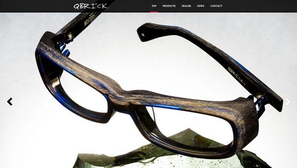 QBRICK(キューブリック)オフィシャルサイト (PCでのスクリーンショット)