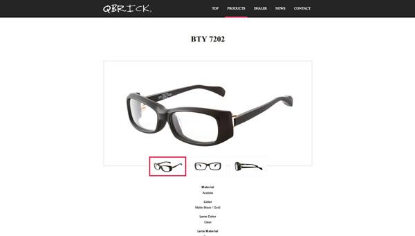 BTY7202 | BLAISE | PRODUCTS | QBRICK (PCでのスクリーンショット) ページを移動することなく、そのまま下にスクロールすれば購入できる。