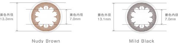 2WEEK メニコン Rei トーリックは、「Nudy Brown」と「Mild Black」の2色。乱視のあるひとでもサークルレンズを楽しめる。