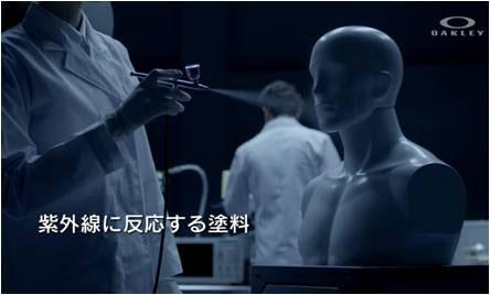 マネキンに「紫外線に反応する塗料」を塗ったところ…… image by オークリージャパン