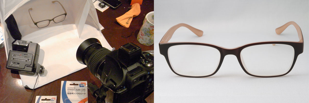 (左)多摩美術大学の広告との類似性が指摘されている写真を撮影した1ヶ月ほど前に、別のメガネを撮影した際の様子。多摩美術大学の広告との類似性が指摘されている写真も、ほぼ同様の方法で撮影している。 (右)このとき撮影したメガネの写真。