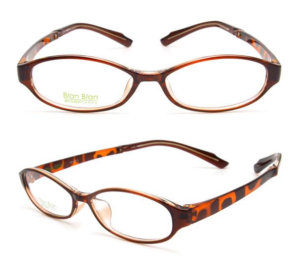 愛眼「Blan Blan」BB-002-3 価格:7,990円(レンズ代込み、税別) 顔になじみやすいメガネを掛けたいひとには、オーバル型がオススメ。 image by 愛眼
