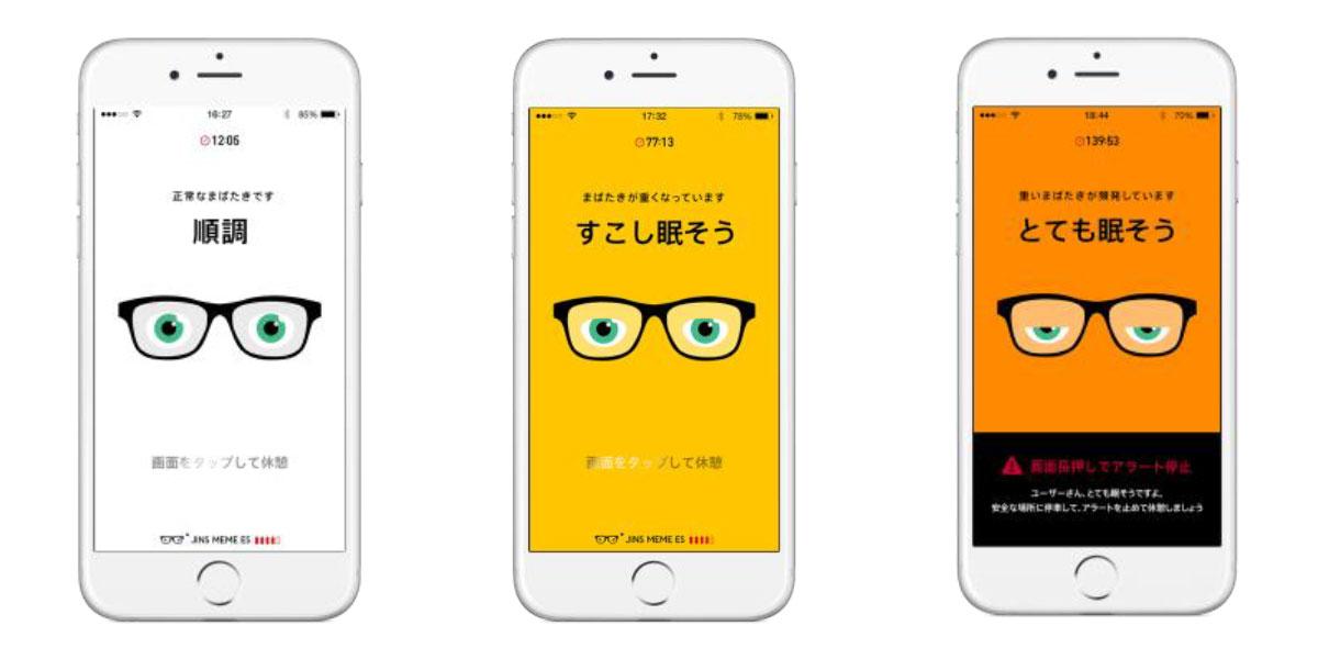 スマートフォンアプリ JINS MEME DRIVE(ジンズ・ミーム・ドライブ)を使うと、ドライバーのまばたきや視線の変化から眠気を推定し、画面上のアラートとアナウンスで知らせてくれる。 image by ジェイアイエヌ