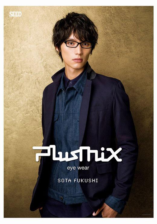 plusmix(プラスミックス)PX-13270 カラー040(ブラック)を掛けた福士蒼汰。 image by SEED