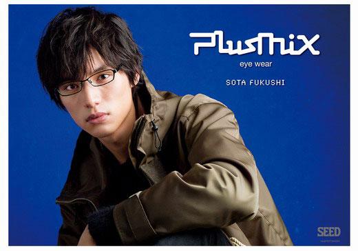 plusmix(プラスミックス)PX-13546 カラー160(グリーンブラック)を掛けた福士蒼汰。 image by SEED
