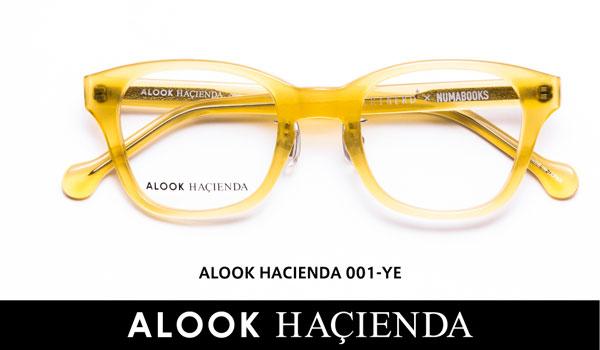 ALOOK HACIENDA(アルク ハシエンダ)001 カラー:YE 価格:19,440円(税込、屈折率1.55レンズ付き) image by メガネトップ