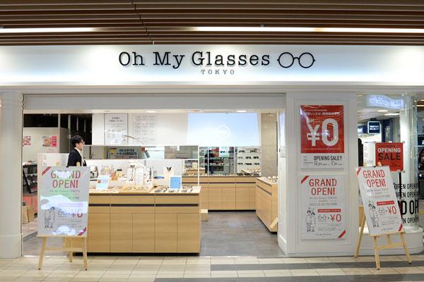 Oh My Glasses TOKYO 浜松町店は、モノレール浜松町駅ビルの2階にあり、浜松町駅からアクセスしやすい。 image by オーマイグラス
