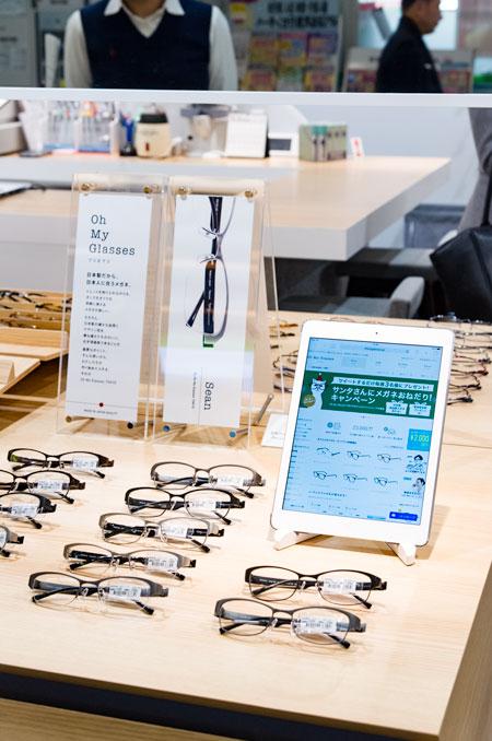 店頭に設置されたタブレットなどから Oh My Glasses TOKYO のサイトにアクセスし、好みのフレームを取り寄せることができる。