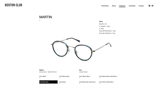 「MARTIN | BOSTON CLUB Eyewear」(スクリーンショット)