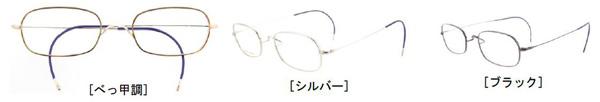 Zoff(ゾフ)「100% Made in Japan」ZX63002 カラー:べっ甲調、シルバー、ブラック ※べっ甲調カラーは、美しい色と質感を出すため、リム(ふち)に1本ずつ手作業で転写加工。 価格:18,000円(税別、標準レンズ代込み)
