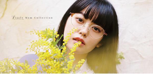 Zoff(ゾフ)公式サイト内特設ページには、レトロでかわいい青柳文子さんのメガネコーディネートが満載。 image by インターメスティック