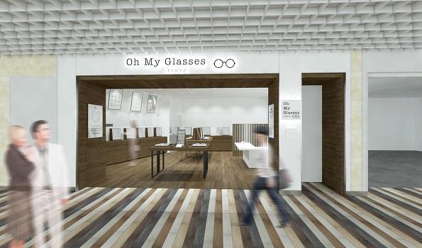 Oh My Glasses TOKYO(オーマイグラス 東京)川崎アゼリア店 外観イメージ image by オーマイグラス