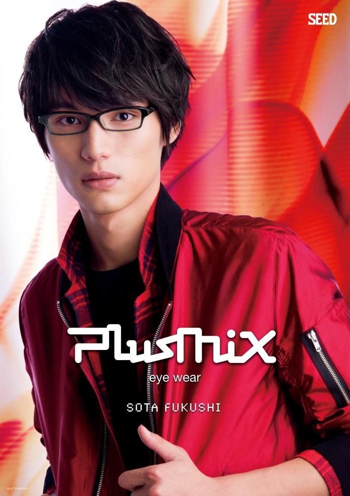 plusmix(プラスミックス)PX-13273 カラー050(ダークグリーン/グレー)を掛けた福士蒼汰。 image by SEED