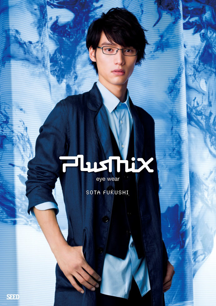 plusmix(プラスミックス)PX-13552 カラー830(ブルーグレー)を掛けた福士蒼汰。 image by SEED