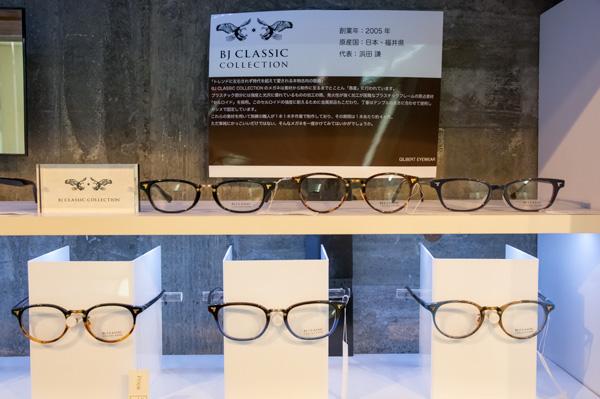 「いつの時代にもかっこいい本物志向の眼鏡」がテーマの BJ Classic Collection(ビージェー クラシック コレクション)。