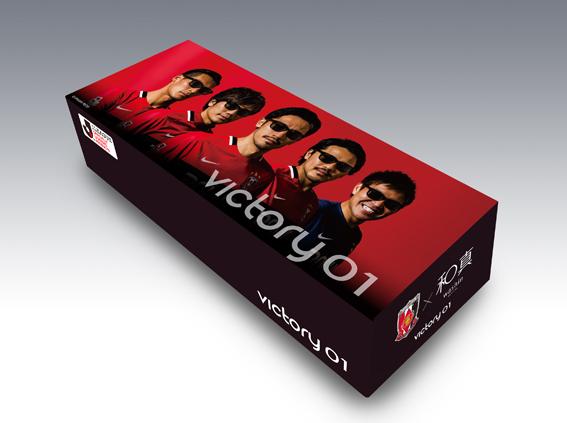 浦和レッズの選手が「victory01(ヴィクトリー ワン)」を掛けた化粧箱も付属。 image by 和真
