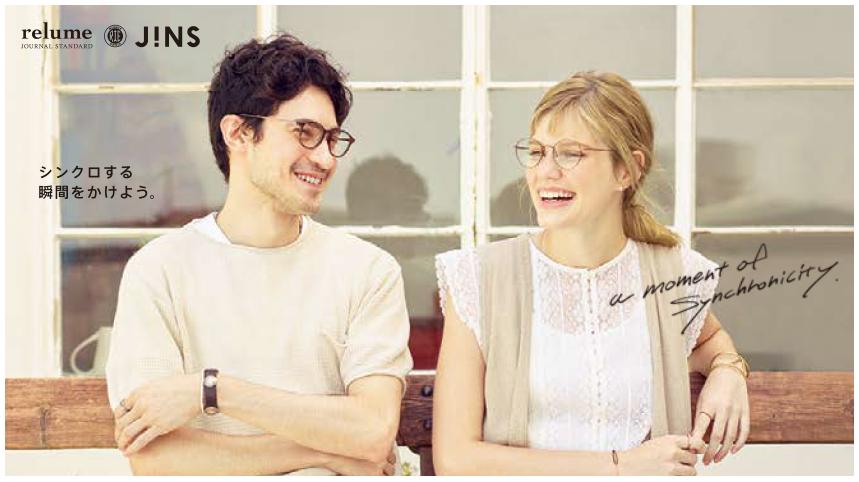 """「シンクロする瞬間をかけよう」がコンセプト。家族やカップル、友だち同士で""""リンクコーデ""""を楽しんでみては。 image by ジェイアイエヌ"""