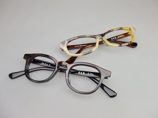 """""""世界でひとつだけのメガネ""""を自分で作ってみたいひとは、「手作りメガネ教室」に参加してみては。"""