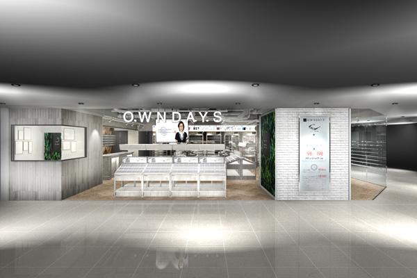 OWNDAYS(オンデーズ)ベトナム1号店は、ベトナム最大の経済都市ホーチミンにある大型ショッピングモール「Saigon Centre(サイゴンセンター)」に7月30日(土)オープン。